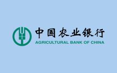 <span>AGRICULTURAL BANK OF CHINA</span>